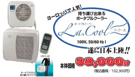 la-cool-01